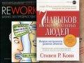 Дао бизнеса: как стать успешным с помощью книги