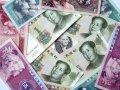 Китай впервые пустил юань в США
