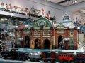 Аукционный дом игрушек