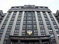 Депутаты предложили увеличить МРОТ до уровня прожиточного минимума