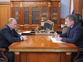 Шойгу предложил Путину создать Дальневосточную госкорпорацию