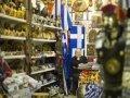 Европейцы своих не сдают, или За Грецию взялись всерьез