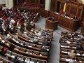 Верховная Рада разрешила Украине вести торговые войны с Россией