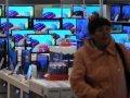 ВВП России отметил первый месяц года снижением