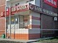 Еще два банка изгнаны с рынка
