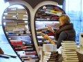 Книжная ярмарка во Франкфурте: дебютанты и конкуренты