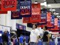 Инвесторы зарабатывают на успехе Ромни
