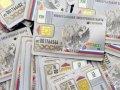 Универсальную электронную карту готовы отдать в каждые руки