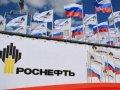 Сечин одобрил кандидатуру главы представительства «Роснефти»