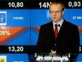 Главу Варшавской биржи уволили за пиар фильма с любовницей